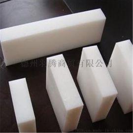 高耐磨聚乙烯高密度板材供应