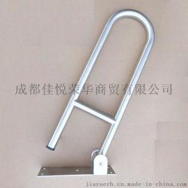 U型扶手 不锈钢残疾人无障碍折叠上翻浴室卫生间扶手