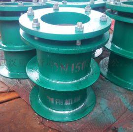 02S404加长性柔性防水套管  重一管道制造