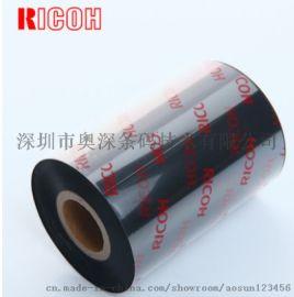 B110A 110mm x 300m混合基碳带