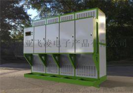 郑州亚飞凌|电加热导热油炉|电加热锅炉|节电20%