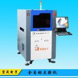 坚成电子BES-N460全自动点胶机高效高精度