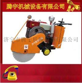 1米柴油割缝机多少钱台安徽手推式柴油切割机