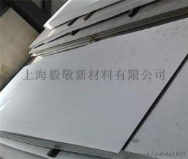 上海高温合金GH536成分