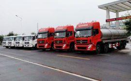 牛奶保温罐车,鲜奶运输奶罐车,液态牛奶运输专用车