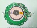 移动电源板-工控板-香薰机-无线充