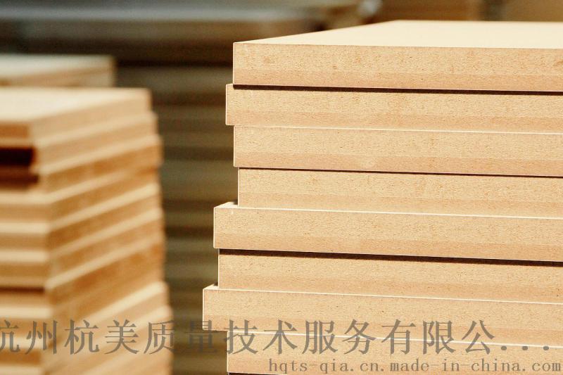 木材检测木质甲醛有毒有害物质