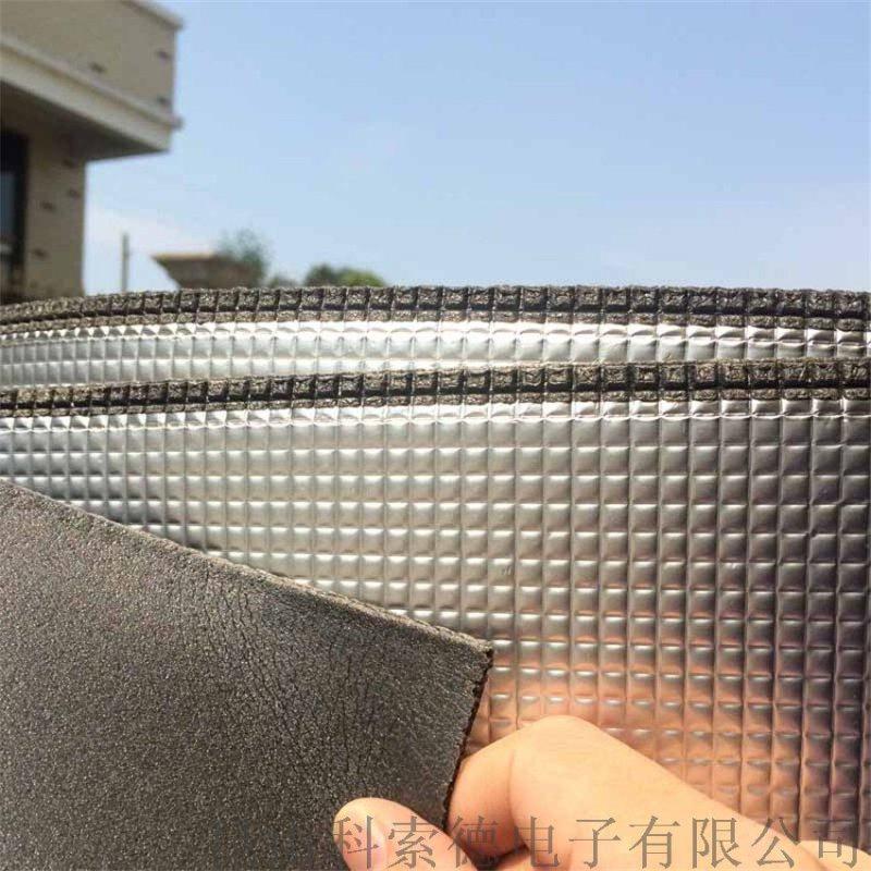 苏州铝箔隔热膜 、房顶隔热 、双面铝箔气泡膜