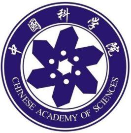 活性炭检测 中科院广州化学所分析测试中心