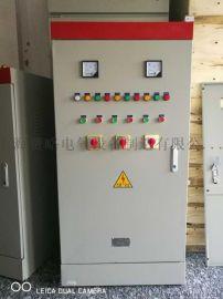 消防泵一用一备消火栓喷淋泵 稳压泵星三角降压启动一用一备配电箱配电柜控制箱30kw