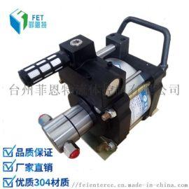 ZTG64不锈钢气动试压泵 水压增压器512bar