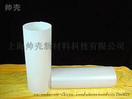 HIPS永久抗静电吸塑片材 ps吸塑片材生产厂家上海帅壳