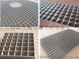南昌排水溝蓋板九江排水溝蓋板/景德鎮排水溝蓋板/專業格柵板廠家