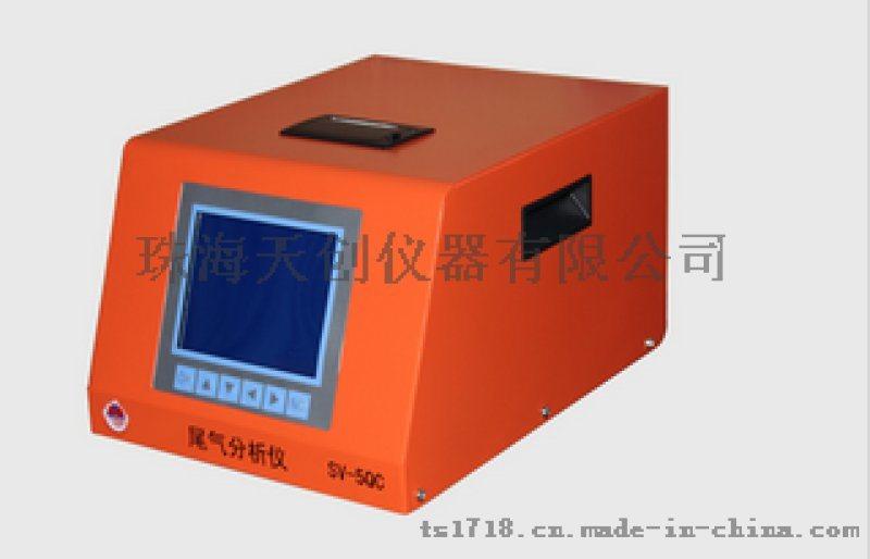SV-5QC尾气分析仪,佛山汽车尾气分析仪