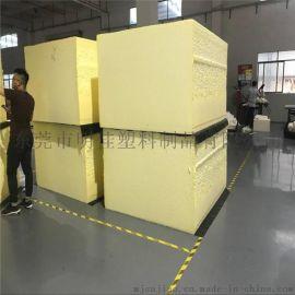 海綿廠生產海綿材料 防火阻燃海綿卷材