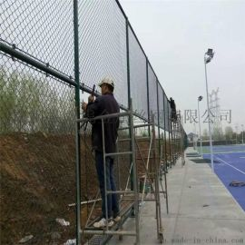 学校体育运动场配套防护网 球场勾花网围网