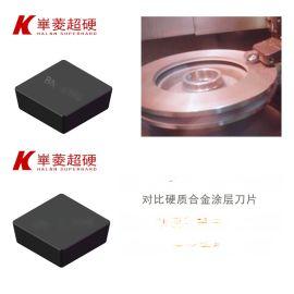 高速加工制动盘的CBN刀片(BN-S300,BNK30)【替代涂层硬质合金刀片】