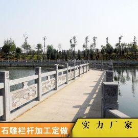 景区栏杆 汉白玉石雕护栏 石栏杆生产厂家