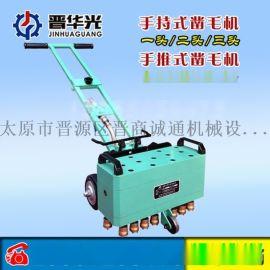 贵州路面拉毛电动凿毛机小型气动凿毛机配件