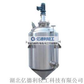 錐形 化工 生物反應罐 廠家直銷
