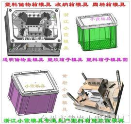 为你打造塑胶保温箱模具塑胶收纳盒模具开模
