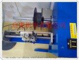 工字轮收线器  绕线机铜丝收线机