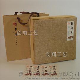 茶叶包装礼盒**福鼎白茶饼盒普洱茶饼包装盒通版
