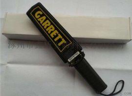 [鑫盾安防]008型手持金属探测器 盖瑞特金属探测仪新款