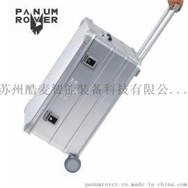 铝镁合金装备箱运输箱 苏州金属收纳箱 周转箱运输箱