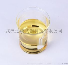 2-乙基己酸鋅|136-53-8
