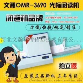 海安县自动阅卷机 光标阅读机使用方法