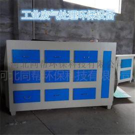 喷烤漆房VOC废气活性炭吸附箱工业废气处理环保箱