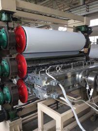 青岛领信塑料板材生产线 PP塑料板挤出机生产设备