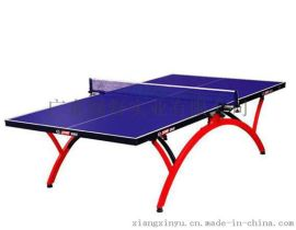 广东彩虹户外乒乓球桌,新国际乒乓球台生产厂家