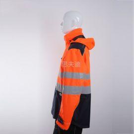 高可視熒光 防水防雨保暖服 阻燃防靜電夾克 高可視耐磨 示服