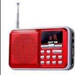 U-320插卡音箱收音機
