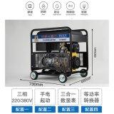 网上购物大泽动力TO7900ET 7KW柴油发电机 单相220V 三相380V