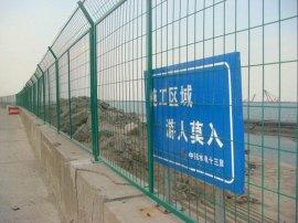 场地安全隔离网   金属防护隔离网