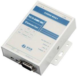 康耐德C2000N2A1串口RS485/422转TCP/IP转换器