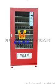 自动饮料贩卖机多少钱,让售货机厂工程师给你分析