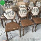 宾馆酒店餐椅 简约时尚金属椅子 软包舒适