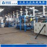 江苏贝尔机械有限公司-PMMA亚克力耐力板生产线