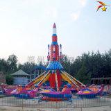戶外公園遊樂場設備自控飛機 兒童自控飛機8臂配置