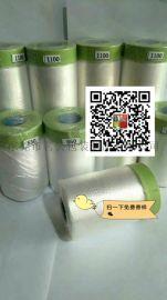油漆遮蔽保护膜和纸保护膜喷涂家具硅藻泥可定制