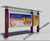 安徽宣传栏厂家定做广告牌,路名牌