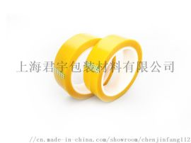 君宇PET-3565黃色高溫膠帶