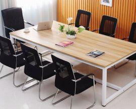 会议桌大小型简约现代长方形培训桌洽谈桌椅组合开会