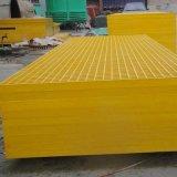 洗车房玻璃钢下水道格栅网格板专业生产