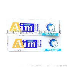 牙膏代加工工厂,美白抗敏牙膏,牙膏代理,牙膏贴牌