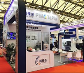 科视达(上海)国际贸易有限公司专注超声波检测仪!令超声波检
